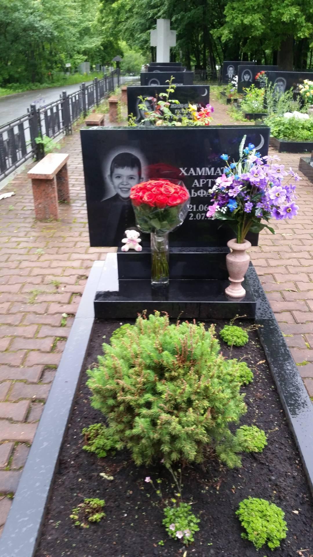 In Russland sind die Erinnerungen an das Flugzeugunglück von Überlingen heute noch sehr präsent. Die Russen trauern auch 15 Jahre später noch um die Verstorbenen - wie um den kleinen Arthur. Foto: privat