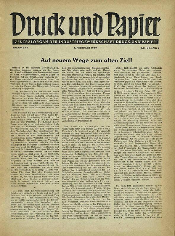 Druck und Papier 1949 | Quelle: Bibliothek der FES