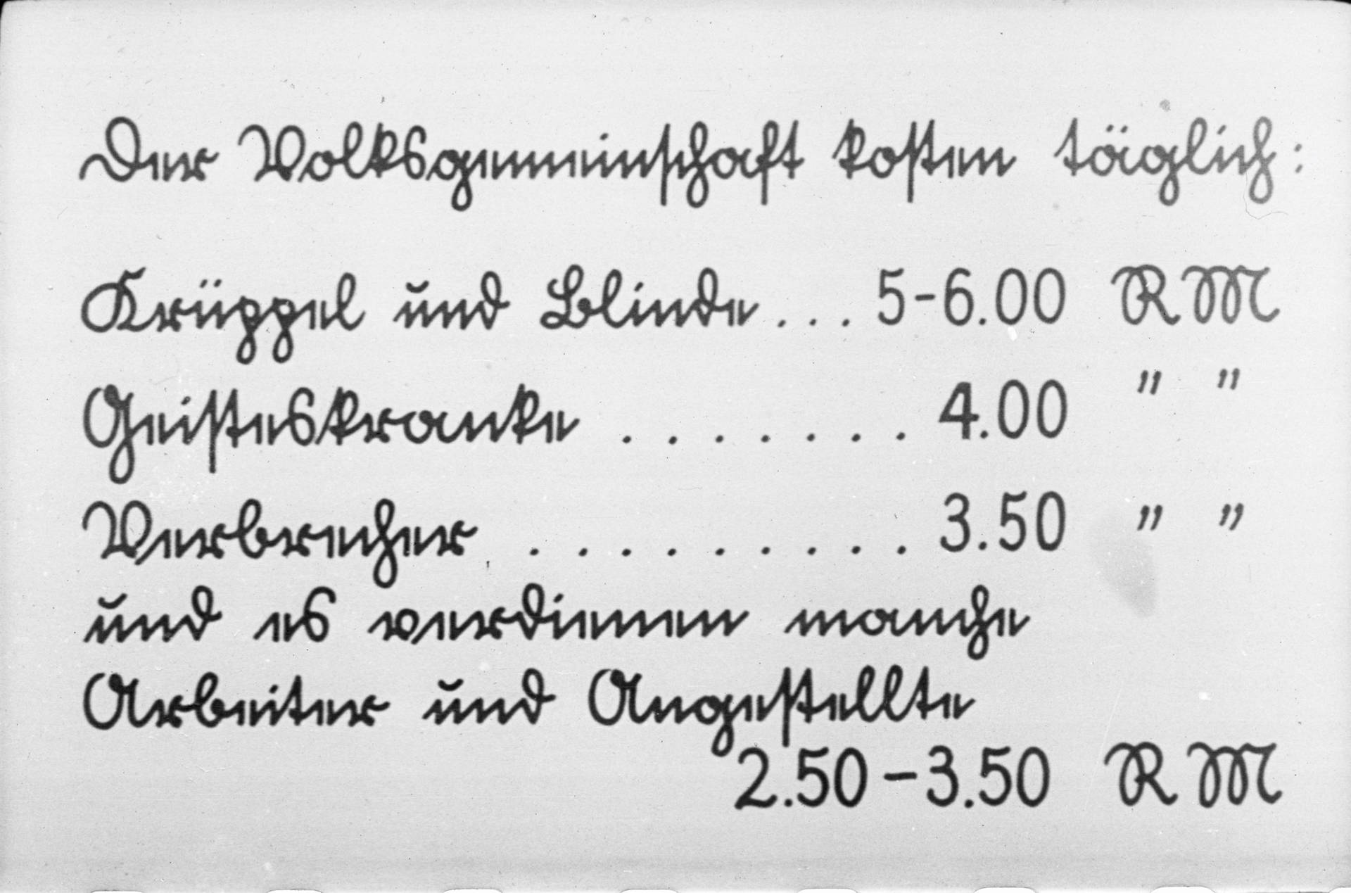 """""""Der Volksgemeinschaft kosten täglich: Krüppel und Blinde 5-6.00 RM (Reichsmark), Geisteskranke 4.00 RM, Verbrecher 3.50 RM und es verdienen manche Arbeiter und Angestellte 2.50-3.50 RM"""". So stellte die NS-Propaganda ihre Ideologie vor."""