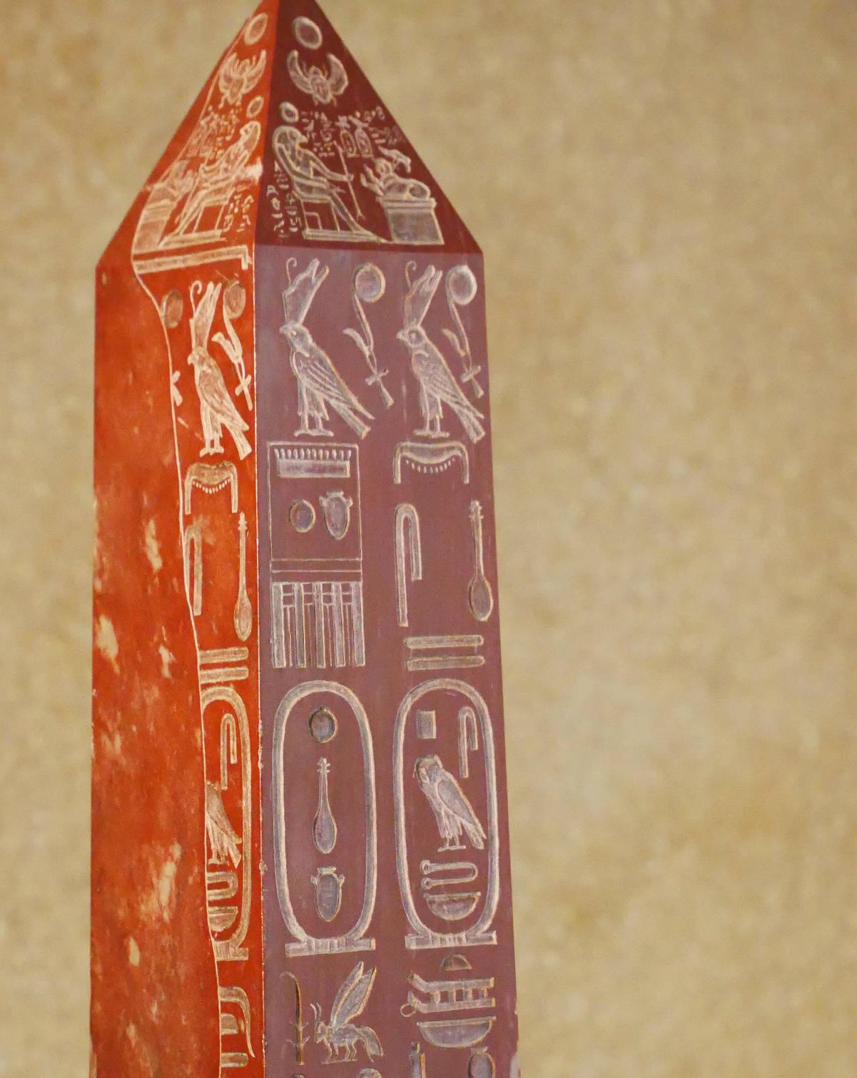 Detailansicht der Hieroglyphen